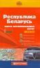 Bělorusko - automapa 1:850 000