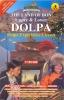 Nepa: Dolpa Lower and Upper mapa 1:125 000