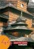 44 dřevěných chrámů Lvovské oblasti