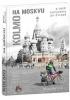 Kolmo na Moskvu a další cyklocesty po Evropě
