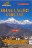 Nepa: Dhaulagiri Circuit mapa 1:87 500