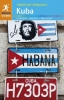 Rough Guide: Kuba - průvodce