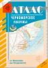 Černomořské pobřeží (od Rumunska po Krym), Ukrajina topo atlas 1